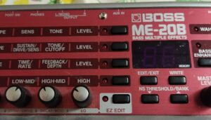 Read more about the article BOSS ME-20B Review (2021)